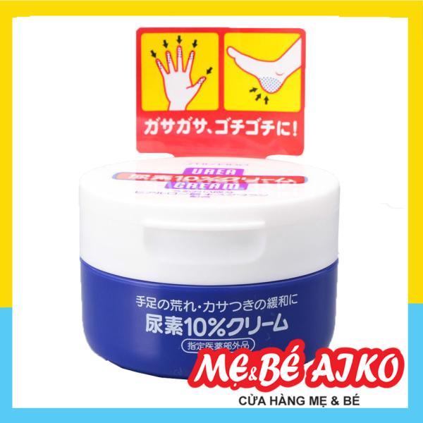 Kem dưỡng giảm nứt nẻ tay chân Shiseido Nhật 100g nhập khẩu