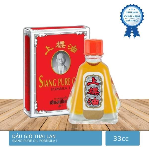 Dầu Gió Thái Lan Siang Pure Oil 3cc