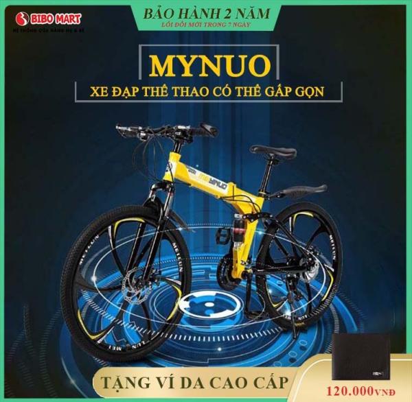 Mua Xe đạp thể thao địa hình MYNUO mâm bánh đúc có thể gấp gọn, khung thép siêu bền phanh đĩa cơ học 7 cấp độ phù hợp cho cả nam và nữ Bảo hành 2 năm lỗi đổi mới trong 7 ngày