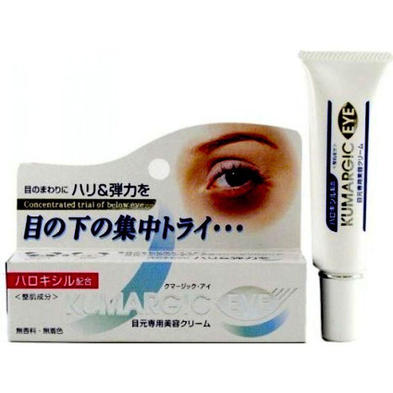 Kem trị thâm quầng mắt Kumargic eye Nhật giá rẻ