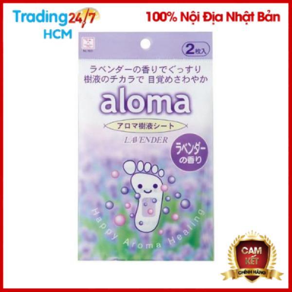 Set 2 miếng dán thư giãn bàn chân Aloma hương hoa oải hương KOKUBO - Nội địa Nhật Bản