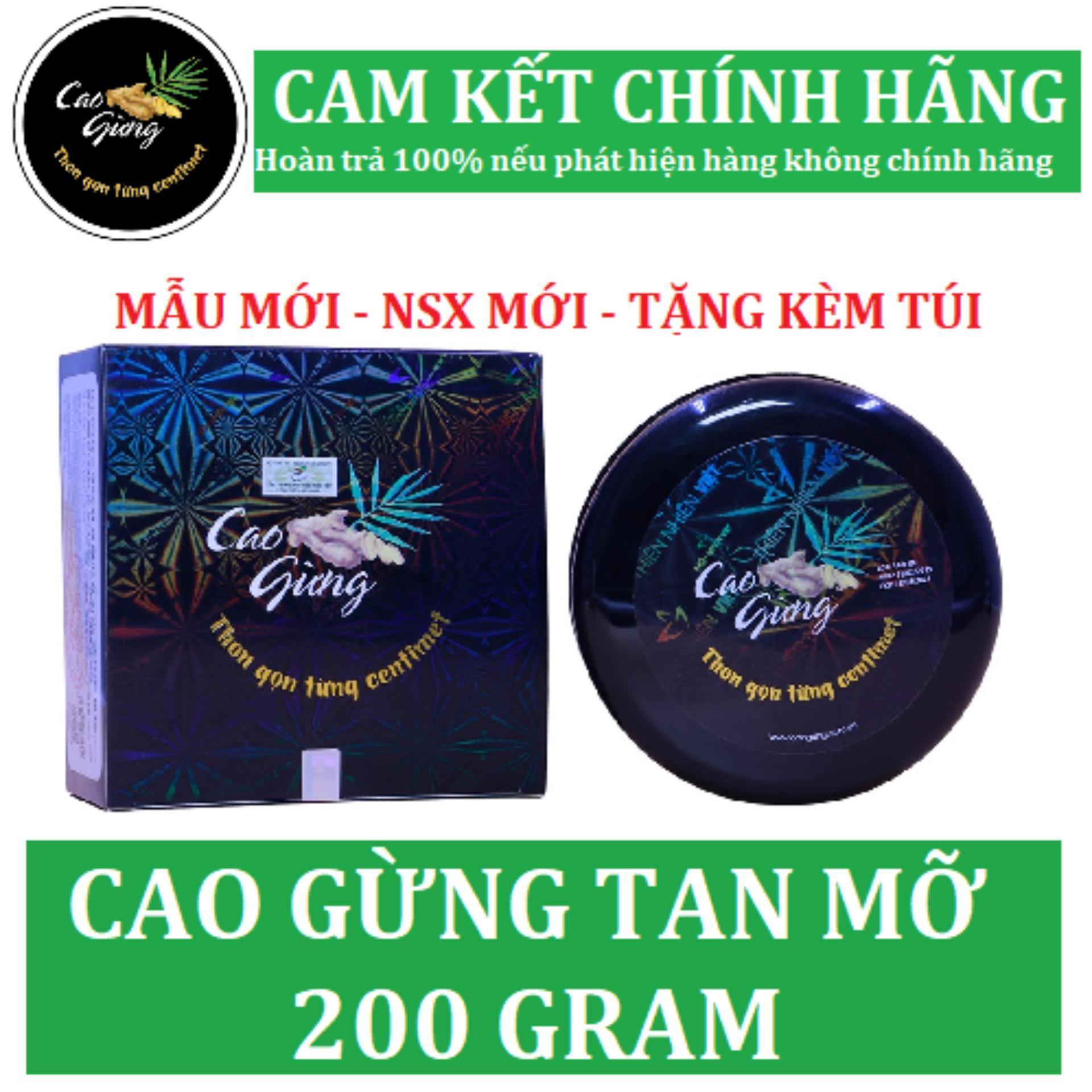 CAO GỪNG TAN MỠ CÁT TƯỜNG 200GR - Đánh tan mỡ thừa, giảm rạn da sau sinh, hiệu quả cao chính hãng