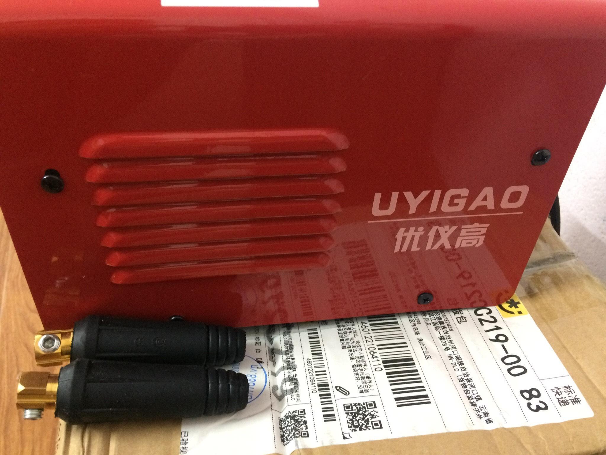 máy hàn que điện tử zx-250-uyigou