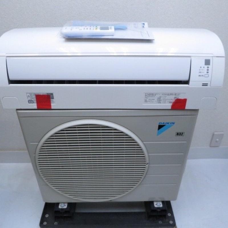 Máy lạnh nội địa nhật Daikin inverter