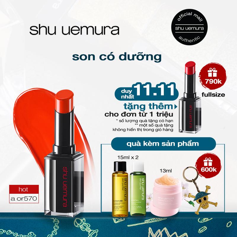 son lì có dưỡng shu uemura rouge unlimited amplified lipstick 3g