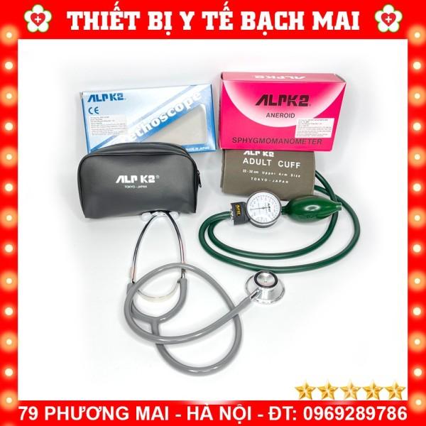 Nơi bán Máy đo huyết áp cơ ALPK2 nhật bản Cao Cấp