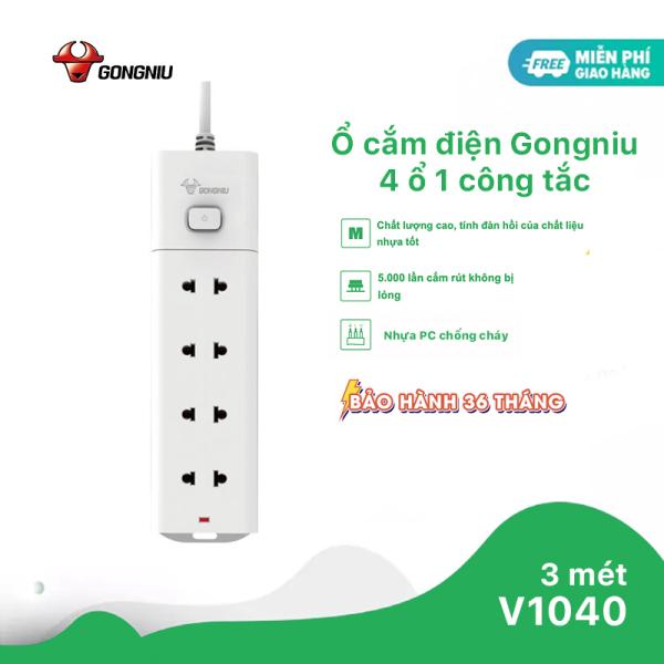 Ổ Cắm Điện Gongniu Đa Năng 4 Ổ 1 Công Tắc – Công Suất 10A/250/2500W – Trắng – Chính Hãng (V1040)