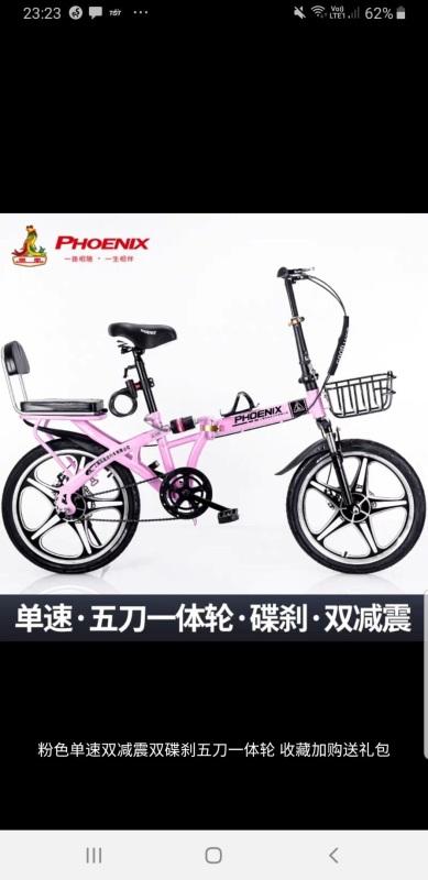 Phân phối Xe đạp gấp 20in chính hãng Phượng Hoàng
