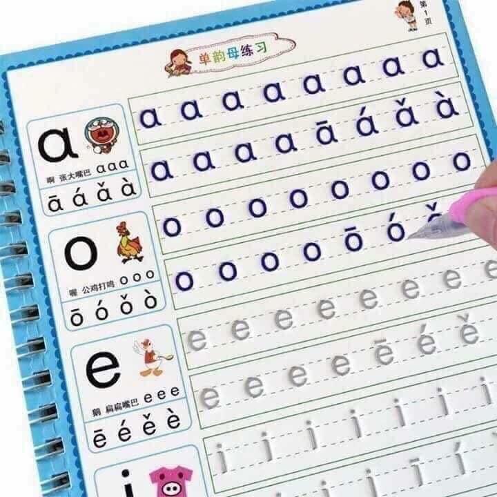Mua Combo 3 quyển sách tập tô kèm bút cho bé