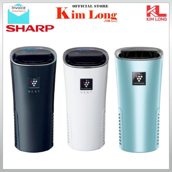 Máy Lọc Không Khí Ô Tô Sharp IG-NX2E -W/A/B Plasmacluster Ion khử vi khuẩn tế bào nấm mốc và mùi hôi thể tích sử dụng dưới 3.6m3 vừa ngăn để ly - Bảo Hành 12 Tháng