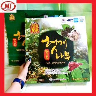 [Chính Hãng] Nước Bổ Gan Gold Hovenia Dulcis Hàn Quốc Hộp 30 Gói x 70ml thumbnail