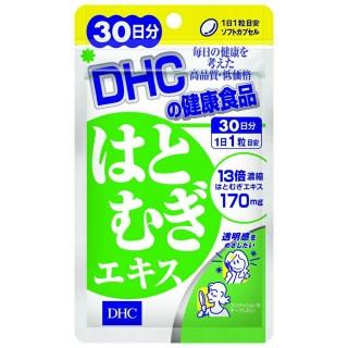 Viên uống sáng da DHC Coix Adlay Extract Nhật Bản, Viên uống trắng da 30 ngày của DHC thumbnail
