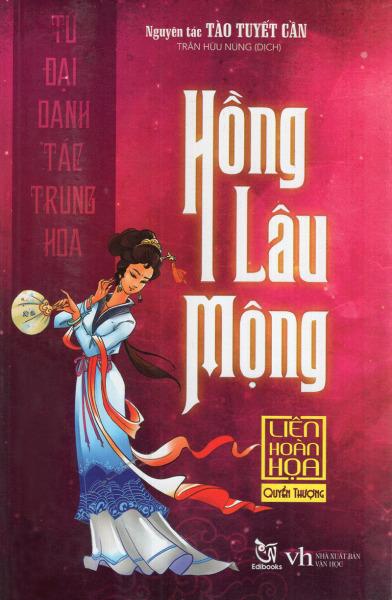 Mua Truyện Tranh Hồng Lâu Mộng (Quyển Thượng) - Tứ Đại Danh Tác Trung Hoa - Liên Hoàn Họa