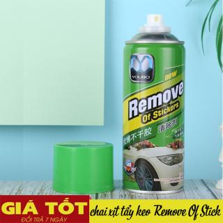 Chai Xịt Tẩy Keo Remove Of Stickers 450ml, Làm sạch loại bỏ keo nhãn dán nhanh chóng 450ml thumbnail