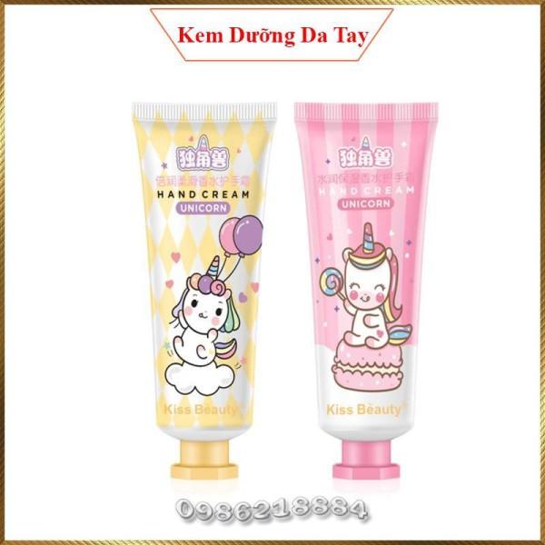 Kem dưỡng da tay hương nước hoa Kiss Beauty Unicorn Hand Cream KBU2