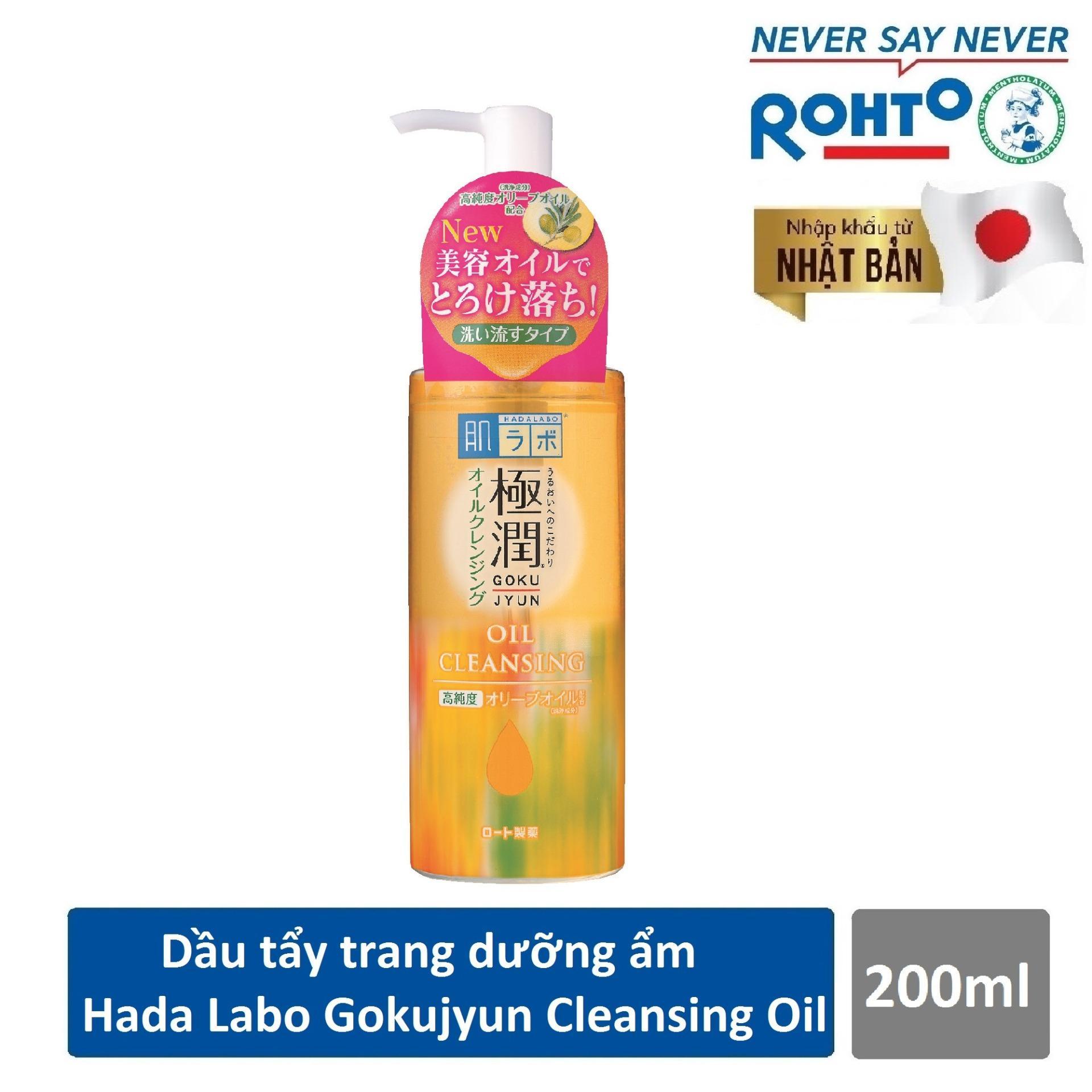 Voucher Giảm Giá Dầu Tẩy Trang Dưỡng ẩm Hada Labo Gokujyun Cleansing Oil 200ml (Nhập Khẩu Từ Nhật Bản)