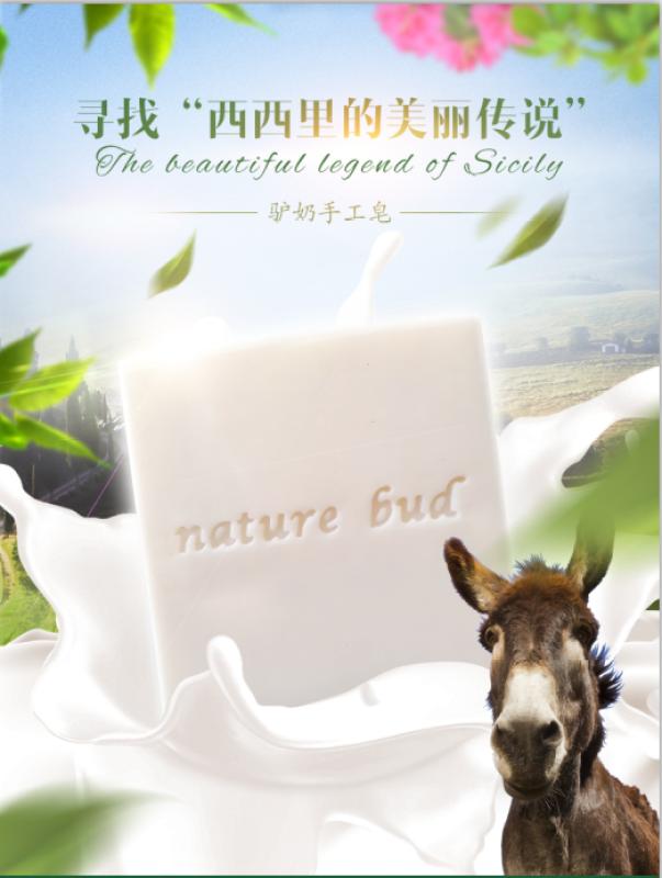 Pregnant people and  baby bath naturebud Donkey milk Handmade Soap sensitive skin giá rẻ