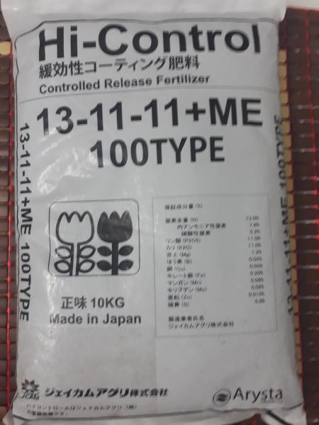 phân tan chậm 13-11-11+ME nhật bản hi control loại 100 ngày cho cây trồng các loại bonsai, hoa lan