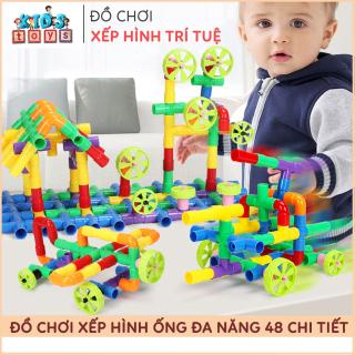 Đồ chơi xếp hình, lắp ráp ống nước 48 chi tiết, kích thích tư duy, tăng khả năng sáng tạo cho bé. thumbnail