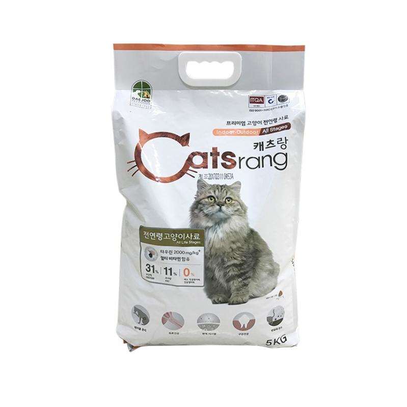 Thức ăn cho mèo Hạt Catsrang túi lớn 5kg