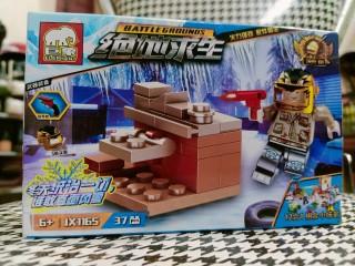 Lego Xếp Hình Trận Địa Set 12 bộ - 1 thumbnail