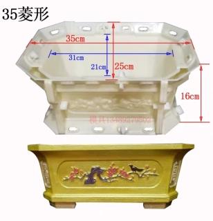 khuôn chậu chữ nhật Bonsai 35 25 16 (khuôn ABS có lòng trong) thumbnail