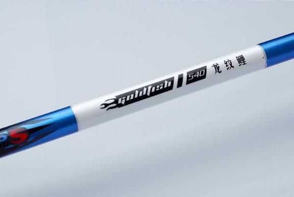 [ Tặng Đọt Phụ Đặc + Phao + lưỡi ] Cần câu tay Carbon GOLDFISH độ cứng 3H Siêu nhẹ, siêu dẻo dai đủ size 3m6 3m9 4m5 4m8 5m4.. cần câu đơn, cần câu tay tốt