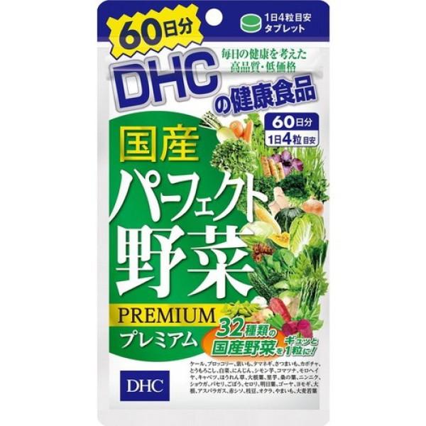 Viên uống DHC Rau củ 60 ngày 240 viên Nhật Bản
