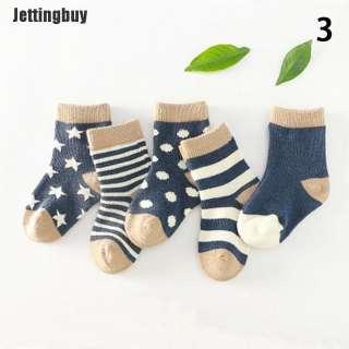 Jettingbuy 5 Đôi Tất Hoạt Hình Cotton Cho Bé Trai Bé Gái Vớ Mềm Cho Trẻ Sơ Sinh Trẻ Mới Biết Đi