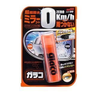 PHỦ NANO GƯƠNG CHIẾU HẬU Ô TÔ GLACO MIRROR COAT ZERO - SOFT99 JAPAN thumbnail