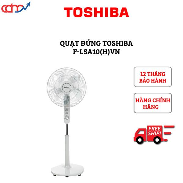 Quạt đứng Toshiba F-LSA10(W/H/K)VN không khiển - Hàng chính hãng - Công nghệ Nhật Bản, hoạt động êm ái