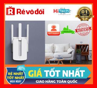 Kích Sóng Wifi Mercusys Repeater MW300RE 3 RÂU thumbnail