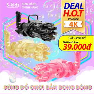 Đồ chơi bắn bong bóng xà phòng 8 nòng, đồ chơi phun bong bóng ngoài trời thổi bọt mạnh mẽ cho bé vui chơi ngoài trời Hot Trend - Không bao gồm pin - M307 - Đồ chơi S-Kids thumbnail