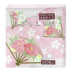 Giấy thấm dầu Kyowa Shiko 250 tờ