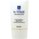 Mã Khuyến Mại Kem Dưỡng Ẩm Trắng Da Ban Ngay Ntime Brightening Magic Cream 50Ml