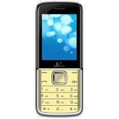 Giá Bán Lv Mobile Lvcool 2 Sim Vang Lv Mobile Nguyên