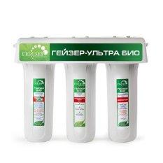 Cửa Hàng May Lọc Nước Geyser Bio Ultral 431 Trực Tuyến