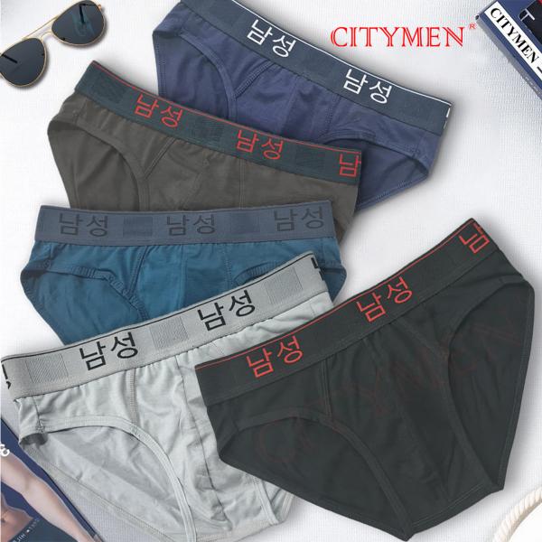 Nơi bán Combo 5 Quần Lót Nam lưng Hàn Quốc cotton 4 chiều cao cấp, lưng cao, quần xì nam, sịp nam CITYMEN