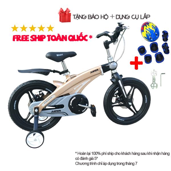 Mua Xe đạp trẻ em cho bé từ 5 đến 11 tuổi JIANER S9 cỡ 16 inch khung rút, vành đúc, phanh đĩa