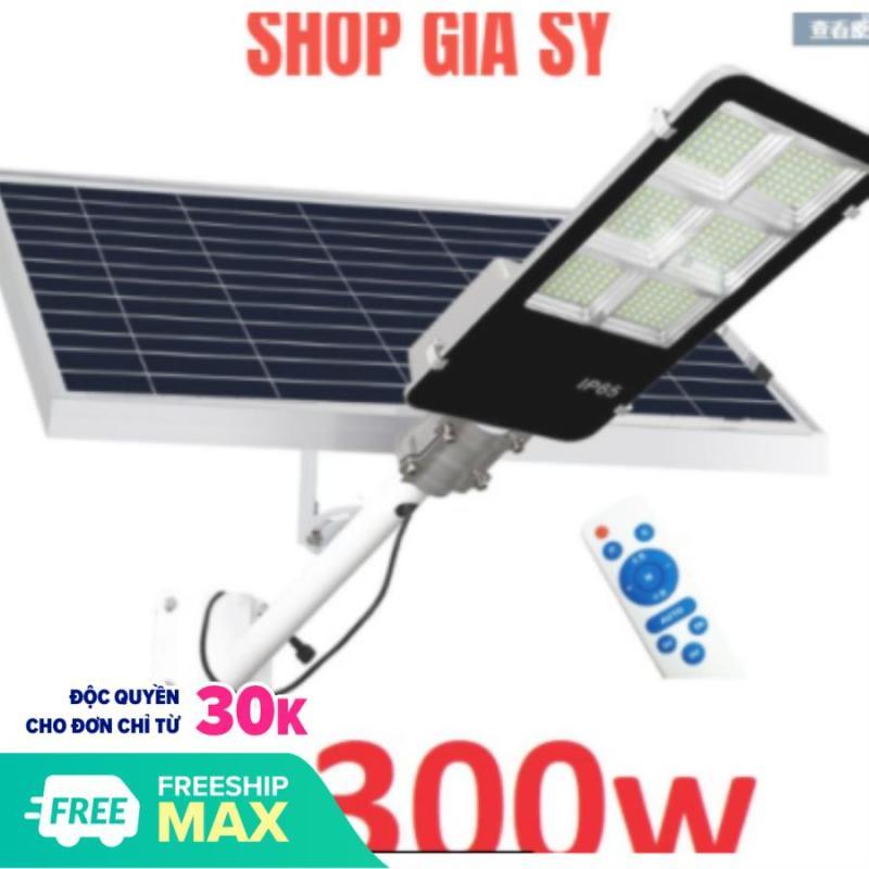 Đèn năng lượng mặt trời đường phố  công suất 300W