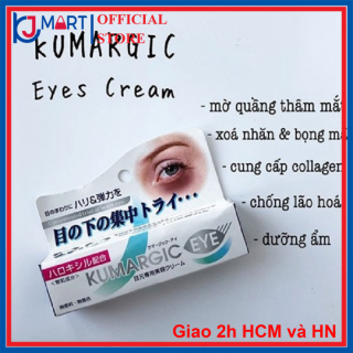 [HCM] Kem mắt Kumargic Eye Nhật Bản dưỡng giảm thâm vùng mắt 20g thumbnail