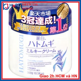 [HCM] Kem Dưỡng Hạt Ý Dĩ Hatomugi Moisturizing Gel 300g Nhật Bản Giúp Dưỡng Ẩm Trắng Da, kem dưỡng ý dĩ, kem dưỡng trắng da, kem dưỡng ẩm, hũ kem dưỡng trắng da, kem dưỡng nhật bản thumbnail