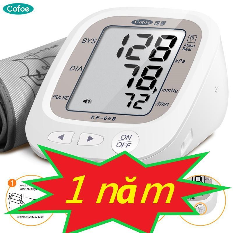 Máy đo huyết áp Cofoe (bảo hành 1 năm) tặng kèm nhiệt kế điện tử 30k nhập khẩu