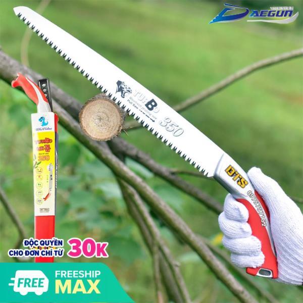 Cưa gỗ, cưa cành cầm tay cao cấp 350mm Daegun (Hàn Quốc) - Made in Korea
