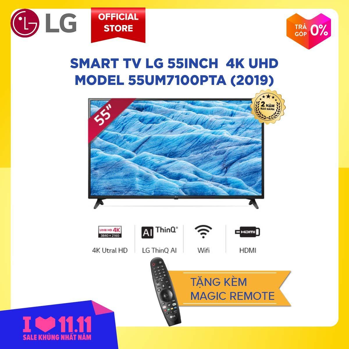 [11.11 - Tặng kèm MAGIC REMOTE] Smart TV LG 55inch 4K UHD - Model 55UM7100PTA (2019) độ phân giải 3840x2160, hệ điều hành webOS 4.0, trí tuệ nhân tạo AI  - Hãng phân phối chính thức
