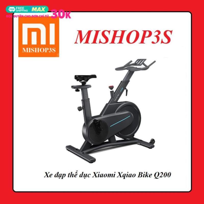 Máy tập xe đạp Xiaomi Xqiao Bike Q200