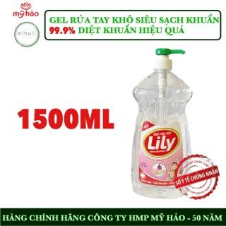 [HCM]Gel rửa tay Lily 1.5 lít siêu to - Mỹ Hảo phòng chống dịch bệnh - Sạch tay diệt 99.9% vi khuẩn thumbnail