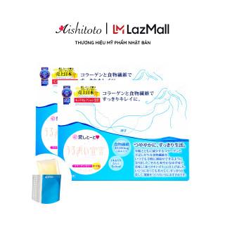 Thạch Bổ Sung Collagen Hỗ Trợ Chống Lão Hoá Aishitoto Premium Marine Gold (30 gói hộp) thumbnail