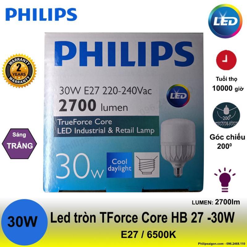 (Combo 3 hoặc 2 ) Bóng đèn Led trụ Philips 30W E27 - siêu sáng 2700lm- bảo hành 24 tháng