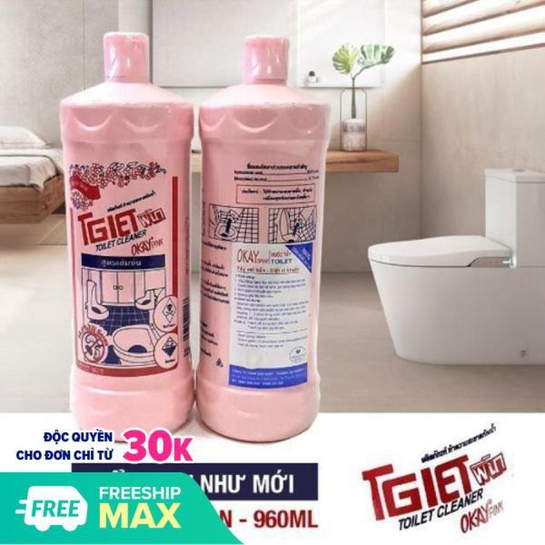 Combo 02 chai Nước tẩy bồn cầu hiệu Okay Thái Lan cực sạch mùi siêu thơm Chai 960ml(siêu tiện lợi)
